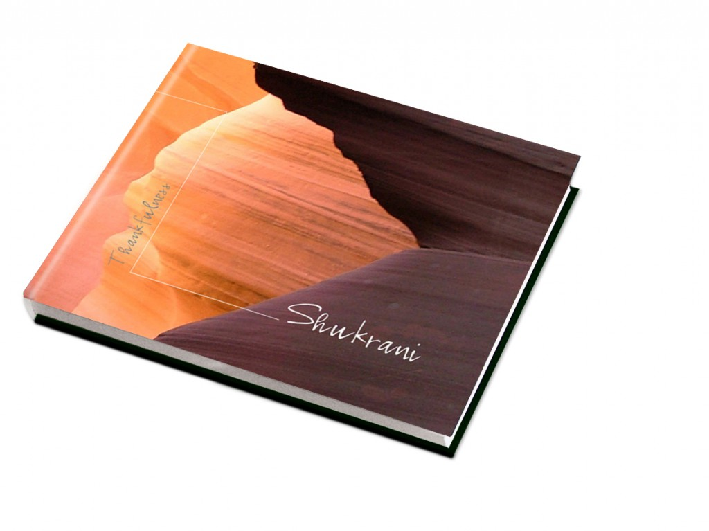 Shukrani cover